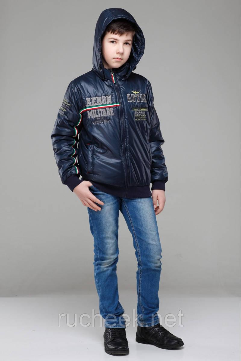 Куртка детская демисезонная Лайк для мальчика рост 122- 140,  ТМ NUI V