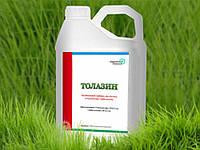 Гербицид Толазин ( Агрохимические технологии ) аналог Примекстра TZ голд 500