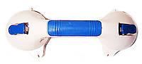 Поручень Ручка для Ванной Комнаты на Вакуумных Присосках Bathroom Suction  EZ Grip