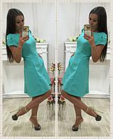 Красивое ментоловое  платье с карманами, рукава украшены пуговками. Арт-9690/78
