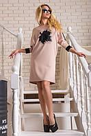 Платье Кэмерон ,беж,44-52