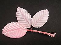 Декоративные листики из ткани, СВЕТЛО-РОЗОВЫЙ, 10 шт., фото 1