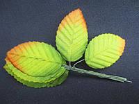 Декоративные листики из ткани, ЗЕЛЕНЫЙ с коричневыми кончиками, 10 шт.