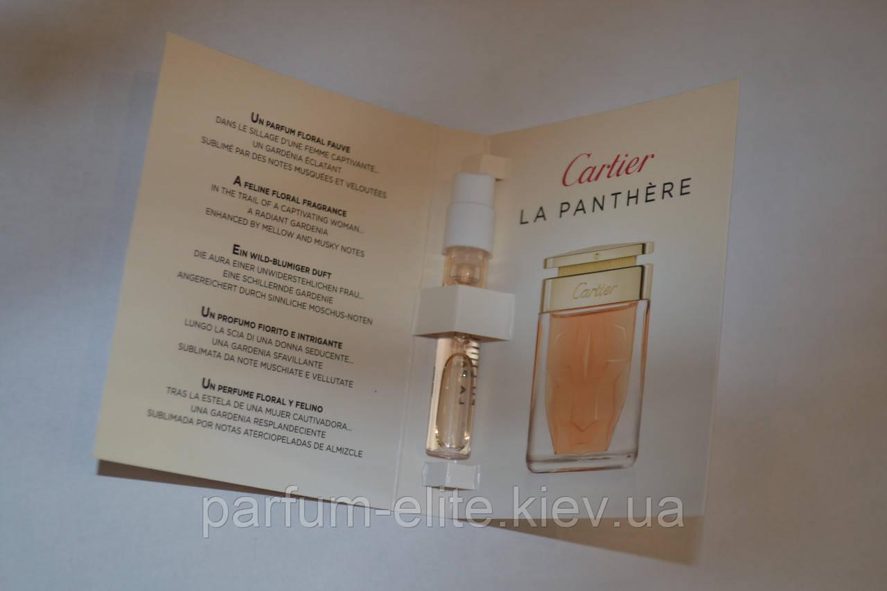 пробник женской парфюмированной воды Cartier La Panthere 15ml по