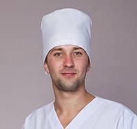 Белая мужская медицинская шапка,ткань коттон