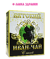 """Иван-чай ферментированный """"Вятский с чагой"""", 100 г"""
