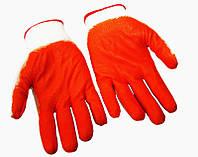 Перчатки стрейч (оранжевые)