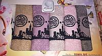 Комплект турецких качественных полотенец Нью Йорк