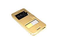 Чехол книжка Momax для HTC Desire 728G Dual Sim золотистый
