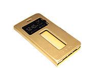 Чохол книжка Momax для Lenovo S90 Sisley золотистий