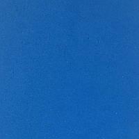 Фоамиран 2 мм, 20x30 см, Китай, СИНИЙ – Уценка!