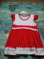 """Платье для девочки """"Ромашка""""раз-98-104см.дл 48см."""