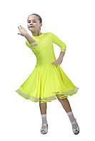Рейтинговое платье Бейсик для бальных танцев Sevenstore 9103 Лимон