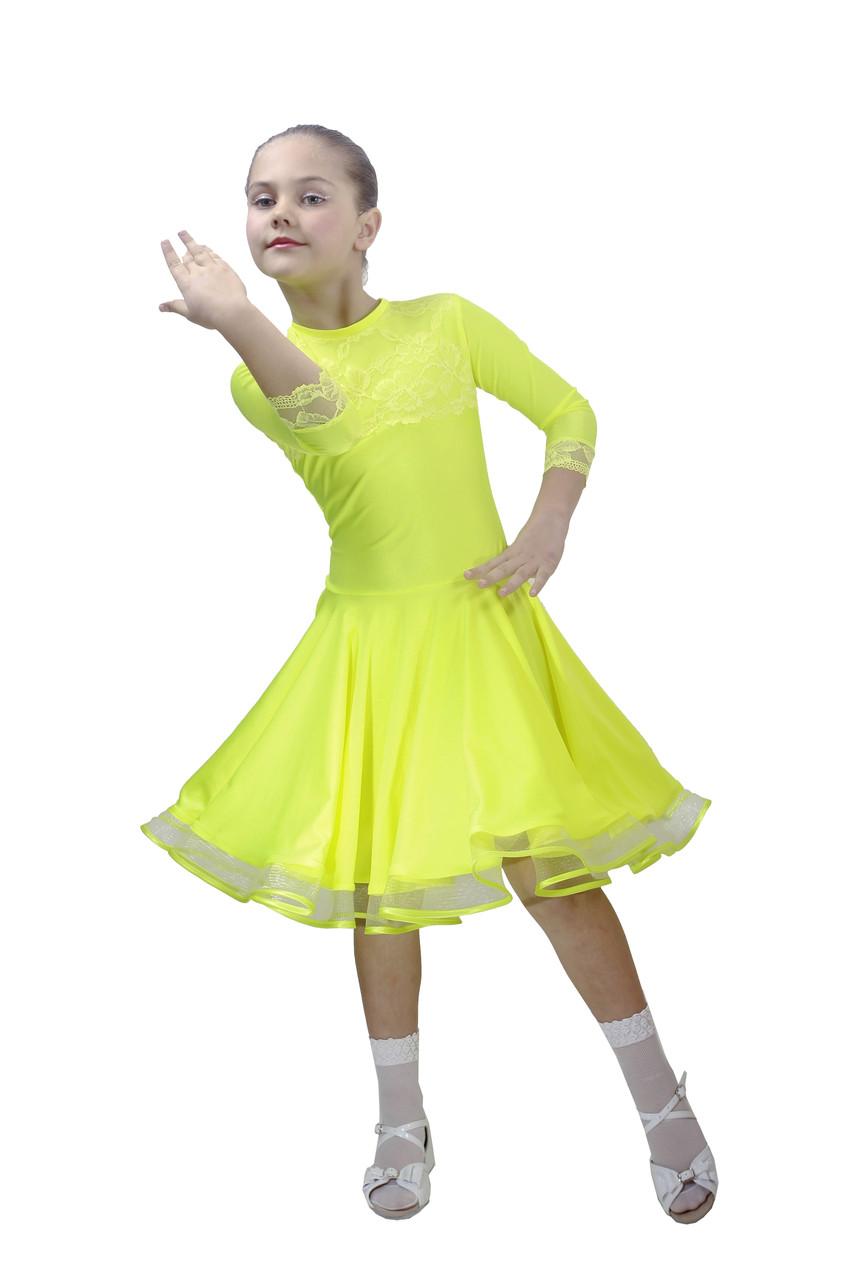 6a915997d6f8926 Рейтинговые платья для бальных танцев (бейсик) лимон: продажа, цена ...