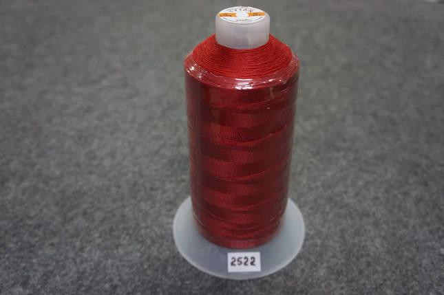 Нить Титан №20 2000 м. Польша цвет (2522) червоний., фото 2