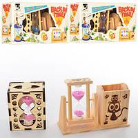 Деревянная игрушка Песочные часы BR0804-1-3