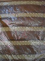Бахрома коричневая,ширина 5см,20м в рулоне