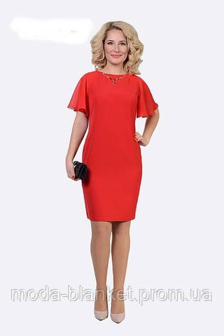 Нарядное платье Каприз, фото 2