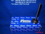Клапан впускной SupeRNova/Solenza MPI. Производитель:Freccia.
