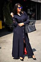 Платье в пол рубашка на кнопках (темно-синий)