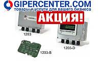 Передатчик веса с функцией дозирования Rinstrum WT1203 (алюминий/в корпусе IP65 с дисплеем)