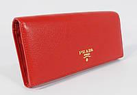 Кошелек женский кожаный Prada 514-B красный, расцветки