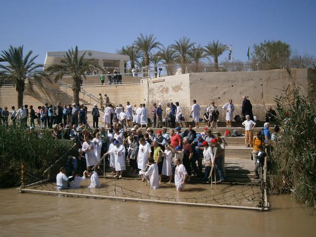 Крещение на реке Иордан