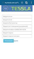 """Умная розетка TESSLA SR16 Wi-Fi для системы """"умный дом"""", фото 1"""