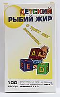 Рыбий жир Детский с 3-х лет, омега 3, витамины: A, D, E, иммунитет, обмен веществ, 100 капсул