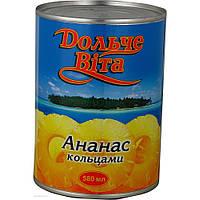 Консервированные ананасы кольцами Дольче Вита 580 мл 903095