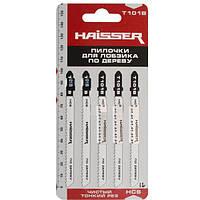 Пилочки для лобзика Haisser Т101В, 5шт
