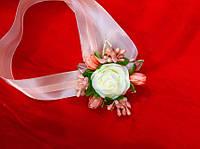 Браслет на руку свидетельнице, невесте, подружкам невесты