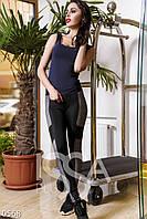 Облегающие штаны-леггинсы из эластика