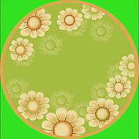 Ковер круглый Ромашки 1,5х1,5