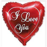 """Фольгированное сердце с надписью I LOVE YOU 18"""", фото 1"""