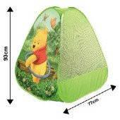 Палатка детская Пирамида «Винни» в сумке