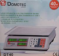 Электровесы Domotec cо счетчиком цены