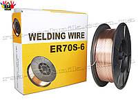 Проволока омеднённая сварочная 4,5 кг WELDING WIRE ER70S-6 диаметр 0.8мм