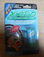 Гель-ревитализант для гидроуселителя руля.Производитель:Xado.