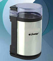 Кофемолка для дома LivStar LSU-1191: 160 Вт, ёмкость 85 г, безопасный замок, лезвия нержавеющая сталь