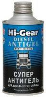 Антигель для дизельного топлива HI-Gear 500:1.