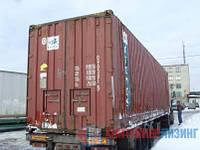 Морской контейнер хай кьюб 40HC продажа контейнеров морских