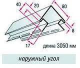 """Угол наружный """"BlockHouse SLIM"""" 3,05 м, фото 2"""