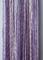 """Шторы-нити (кисея) радуга """"дождик"""" (фиолетовый+нежно-сиреневый+белый)"""