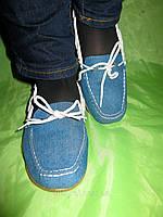 Мокасины джинсовые голубого цвета