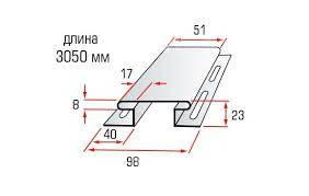 """Планка соеденитеная """"BlockHouse SLIM"""" 3,05 м, фото 2"""