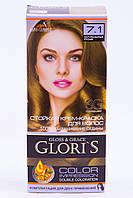 Крем - краска для волос GLORIS 7.1 Натурально - русый