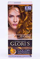Крем - краска для волос GLORIS 8.1 Карамельный блонд