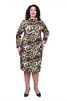 Женское платье Регина-ангора
