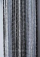 """Шторы-нити (кисея) радуга """"дождик"""" (черный+серый+белый)"""